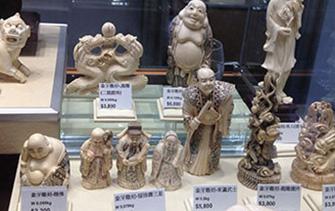 Ivory-sales